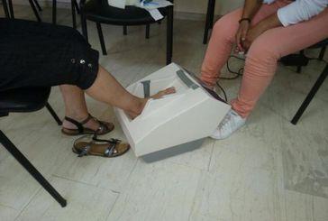 Μέτρηση οστικής πυκνότητας σε 500 γυναίκες στον δήμο Αγρινίου