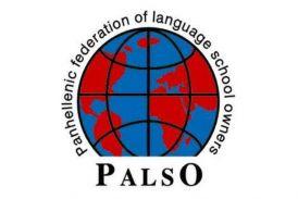 Αγρίνιο: εκδήλωση απονομής των πιστοποιητικών LAAS (PALSO) & NOCN