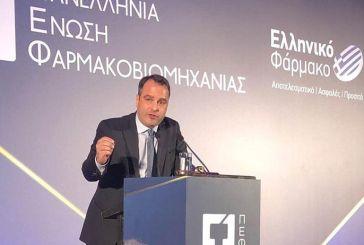 Ο Θανάσης Παπαθανάσης νέος πρόεδρος του Φαρμακευτικού Συλλόγου Αιτωλοακαρνανίας