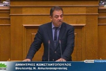 Δ. Κωνσταντόπουλος: Μοναδική λύση η αυτόνομη επαναλειτουργία του ΔΠΠΝΤ ταυτόχρονα με το Ιστορίας & Αρχαιολογίας