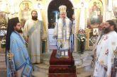 Ο εορτασμός της Αγίας Σοφίας στη Ρίγανη