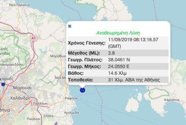 Σεισμός 3,8 ρίχτερ στην Αθήνα – Το επίκεντρο στον Ευβοϊκό