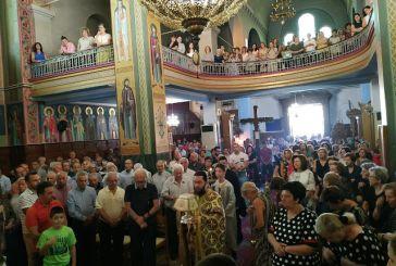 Εορτάστηκε και στον Ι.Ν. Αγίας Τριάδας Αγρινίου η Ύψωση του Τιμίου Σταυρού (φωτο)