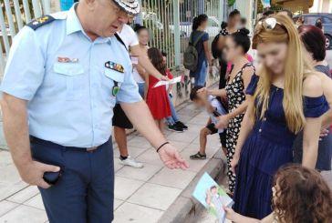 Δυτική Ελλάδα: Για ακόμη μια χρονιά σε Δημοτικά Σχολεία η Ελληνική Αστυνομία