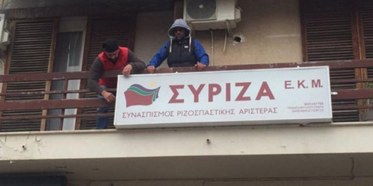 Απαλλάχτηκαν οι αγρότες που κατέβασαν την πινακίδα του ΣΥΡΙΖΑ στο Μεσολόγγι
