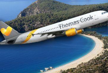 Άκτιο: Ομαλά ο επαναπατρισμός των τουριστών της Thomas Cook