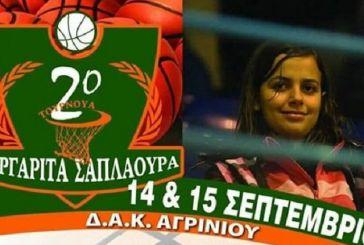 Το πρόγραμμα του 2ου τουρνουά μπάσκετ «Μαργαριτα Σαπλαούρα»