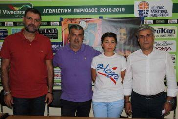 «Να γίνει θεσμός στο Αγρίνιο το τουρνουά μπάσκετ Μαργαρίτα Σαπλαούρα» (video)
