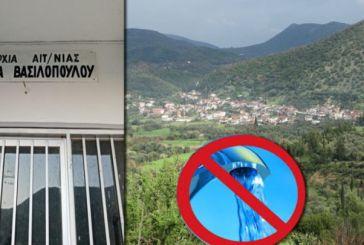 Βασιλόπουλο Ξηρομέρου: Διακοπή νερού την Τετάρτη λόγω βλάβης σε αγωγό