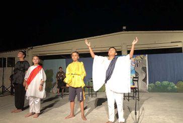 Μεσολόγγι: Καταχειροκροτήθηκαν οι μαθητές στην κωμωδία «Βάτραχοι» του Αριστοφάνη (φωτο)