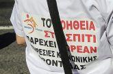 Θεοδωρικάκος-«Βοήθεια στο Σπίτι»: Παραμονή των εργαζομένων -Προσλήψεις μέσω ΑΣΕΠ και επέκταση