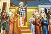 Σήμερα τιμάται η Ύψωση του Τιμίου Σταυρού