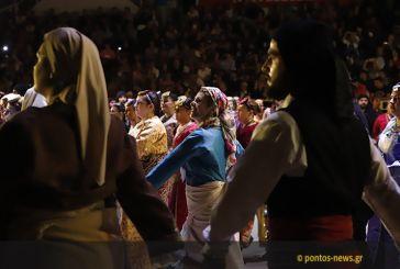 Το 15ο Πανελλαδικό Φεστιβάλ Ποντιακών Χορών (φωτο)