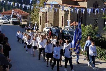 Με τις δέουσες τιμές εορτάστηκε και φέτος η Εθνική Επέτειος στο δήμο Αγράφων