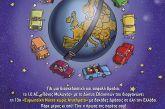 Aγρίνιο-Μεσολόγγι: 13η Ευρωπαϊκή Νύχτα Χωρίς Ατυχήματα