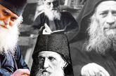 Οι τέσσερις νέοι Άγιοι που ανακοίνωσε ο Πατριάρχης Βαρθολομαίος