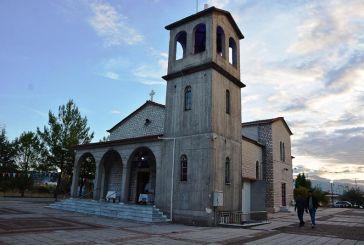 Εγκαινιάστηκε την Κυριακή ο Ιερός Ναός Αγίου Αθανασίου Γιαννουζίου (φωτο)