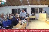 Ντροπή στο δημοτικό συμβούλιο Μεσολογγίου: το «μπανιέρας» του Αλετρά έφερε αποχώρηση Καραπάνου (βίντεο)