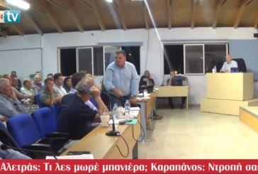 """Ντροπή στο δημοτικό συμβούλιο Μεσολογγίου: το """"μπανιέρας"""" του Αλετρά έφερε αποχώρηση Καραπάνου (βίντεο)"""