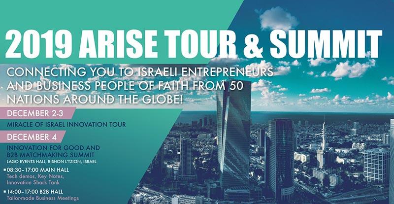 Επιμελητήριο Αιτωλοακαρνανίας: Πρόσκληση σε Σύνοδο Κορυφής – ARISE Business Match-making