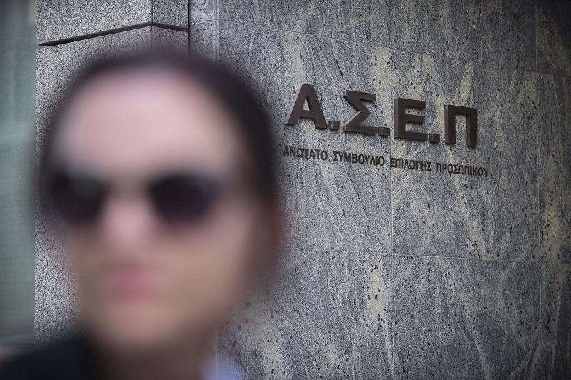 ΑΣΕΠ: Προσλήψεις 22 ατόμων στον ΓΟΕΒ Αχελώου