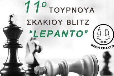 """11ο Τουρνουά Σκακιού Blitz """"Lepanto"""" το Σάββατο 12 Οκτωβρίου στη Ναύπακτο"""