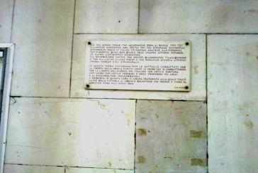 Η επιγραφή της ξεχασμένης αδελφοποίησης Αγρινίου-Μπολόνια στην είσοδο του Δημαρχείου