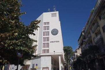 Συνεδριάζει η Συντονιστική Επιτροπή Φορέων κατά της εκτροπής του Αχελώου