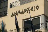 Έναν μετακλητό ανά αντιδήμαρχο θέλουν οι δήμαρχοι της Δυτικής Ελλάδας