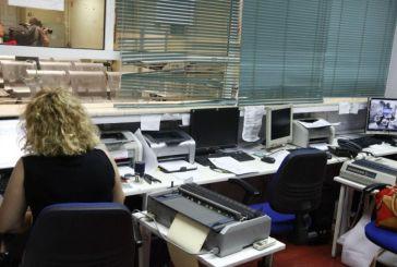 Πρώτη φορά καταγραφή των e-συστημάτων στο Δημόσιο