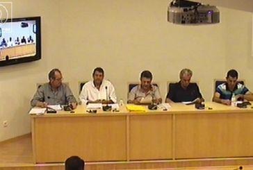 Δήμος Αμφιλοχίας: Με 12 θέματα συνεδριάζει την Δευτέρα το Δημοτικό Συμβούλιο