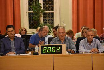 Ειδική και τακτική συνεδρίαση του Δημοτικού Συμβουλίου Aγρινίου την Δευτέρα