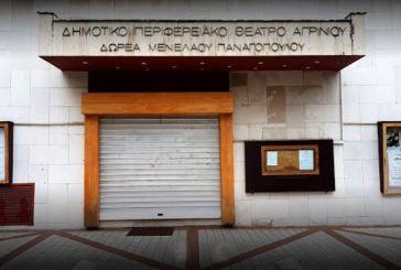 Αυλαία την Πέμπτη για το 5ο Φεστιβάλ Μονολόγων Ερασιτεχνών του δήμου Αγρινίου