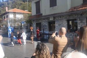 Συγκινητική παρέλαση τριών μαθητών στον Δρυμώνα Θέρμου (βίντεο)