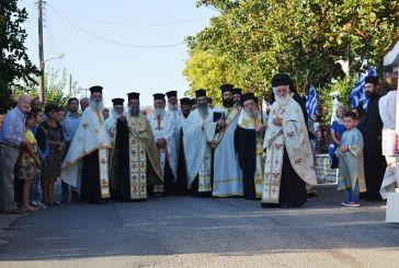 Εορταστικές εκδηλώσεις στο Ησυχαστήριο του Αγίου Κυπριανού Παναιτωλίου