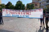 Η Ένωση Οικοδόμων Αιτωλοακαρνανίας καταγγέλλει το νομοσχέδιο για τις διαδηλώσεις