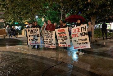 Αντιιμπεριαλιστική συγκέντρωση στο Αγρίνιο την ώρα που ο Πομπέο έφθανε στην Αθήνα