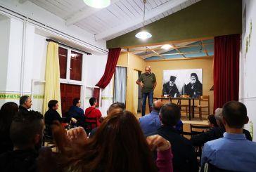 Μεσολόγγι: Εκδήλωση της «Ενωμένης Ρωμηοσύνης» για τον Κοινοτισμό