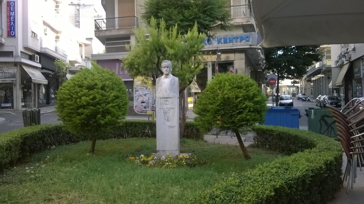 Το κρυμμένο ( ; ) αντιδικτατορικό μήνυμα της Πλατείας Φλέμιγκ στο Αγρίνιο