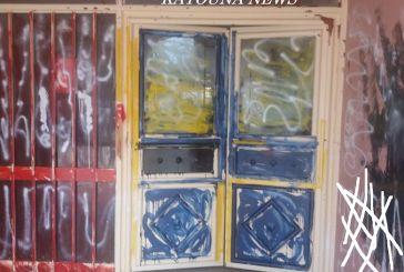 Εκτεταμένος βανδαλισμός στο γυμνάσιο Κατούνας