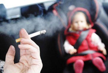 Νέος αντικαπνιστικός νόμος: Ποιό είναι το πρόστιμο για το αυτοκίνητο;