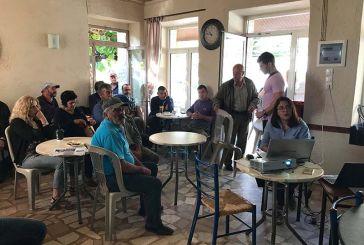 Ενημερώθηκαν στο Άνω Κεράσοβο για την καλλιέργεια της καστανιάς