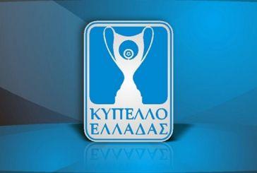 Παναιτωλικός: Την Τετάρτη 16 Οκτωβρίου η κλήρωση του Κυπέλλου