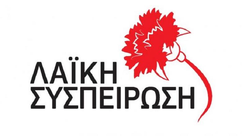 H Λαϊκή Συσπείρωση Δυτικής Ελλάδας στηρίζει την κινητοποίηση για την Πατρών-Πύργου