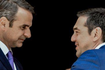 Ερευνα: Ποιος είναι πιο ερωτικός, ο Μητσοτάκης ή ο Τσίπρας – Τι απάντησαν οι Ελληνες