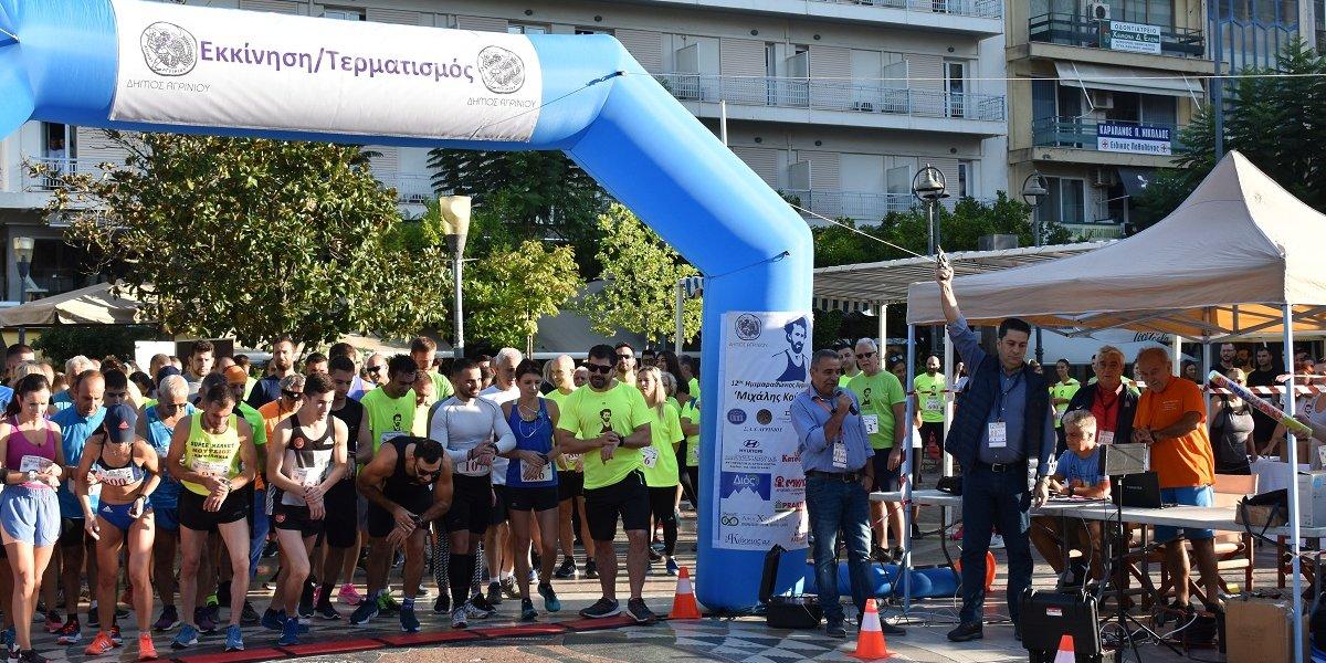 Γιορτή του αθλητισμού σήμερα στο Αγρίνιο