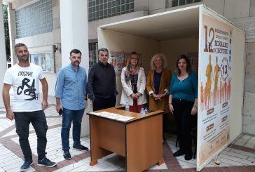 Περίπτερα ενημέρωσης για τον Ημιμαραθώνιο «Μιχάλης Κούσης» στο Αγρίνιο