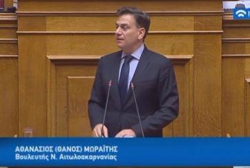 Οι ανακοινώσεις Μωραΐτη και Βασιλείου δείχνουν την… διεύρυνση του ΣΥΡΙΖΑ