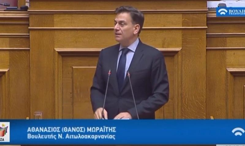 """Θάνος Μωραΐτης: """"Η κυβέρνηση επιθυμεί ανάπτυξη υπέρ λίγων κι εκλεκτών"""""""