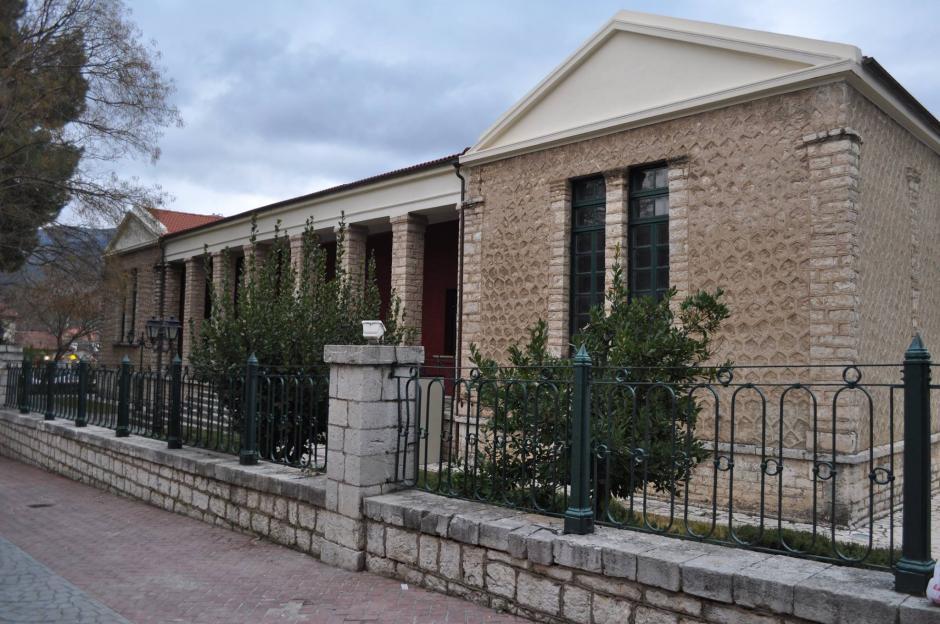 Ευχαριστήριο του Γυμνασίου Νεοχωρίου προς το Δημοτικό Μουσείο Καλαβρυτινού Ολοκαυτώματος